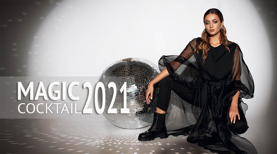 Коллекция Magic Cocktail 2021