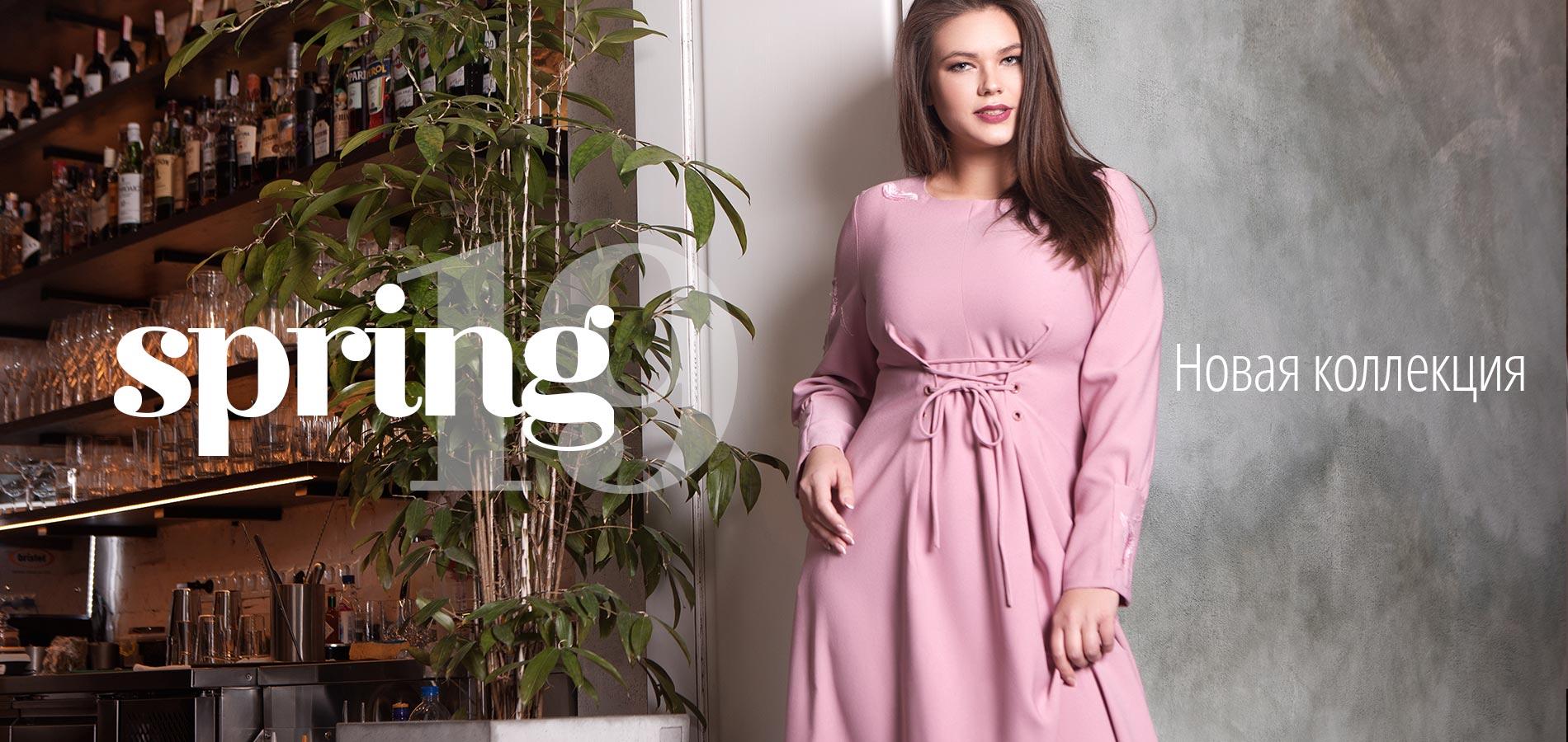 1ea6f742f772 Женская одежда RicaMare оптом  повседневные, casual, вечерние и ...
