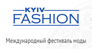 Kyiv Fashion 2016 Февраль